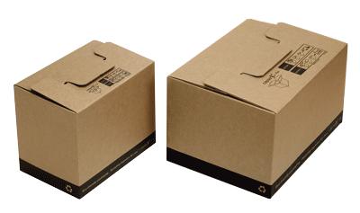 Cajas de cartón ecommerce reutilizable ropa